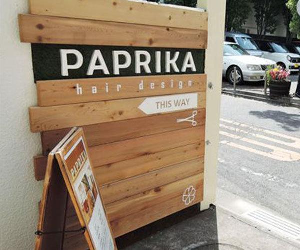 Inspiracje - potykacze z drewna z nadrukiem